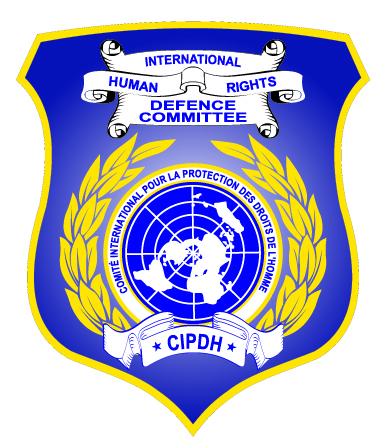 Lemblème du CIPDH - L'emblème_du_CIPDH