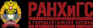 logo 1 300x92 - Государственное образование