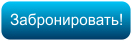 pic 000026 - XI Международный конгресс«Комплементарная Медицина и наука – настоящее и будущее России»