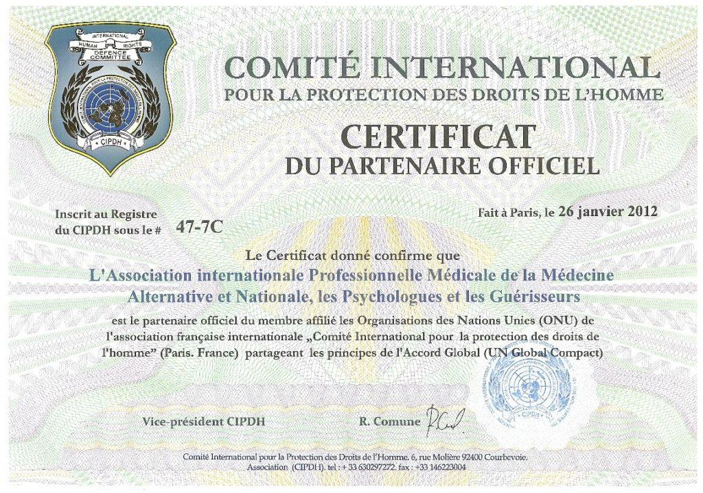 sert2 1024x719 - Сертификаты cipdh