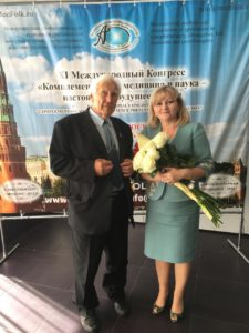 2EYJZYO7hZ0 225x300 - 15 – 16 сентября 2018 состоялся XI Международный конгресс «Комплементарная Медицина и наука – настоящее и будущее России»
