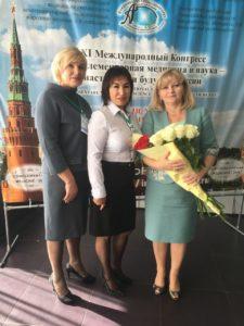 KzFefLZgMMs 225x300 - 15 – 16 сентября 2018 состоялся XI Международный конгресс «Комплементарная Медицина и наука – настоящее и будущее России»