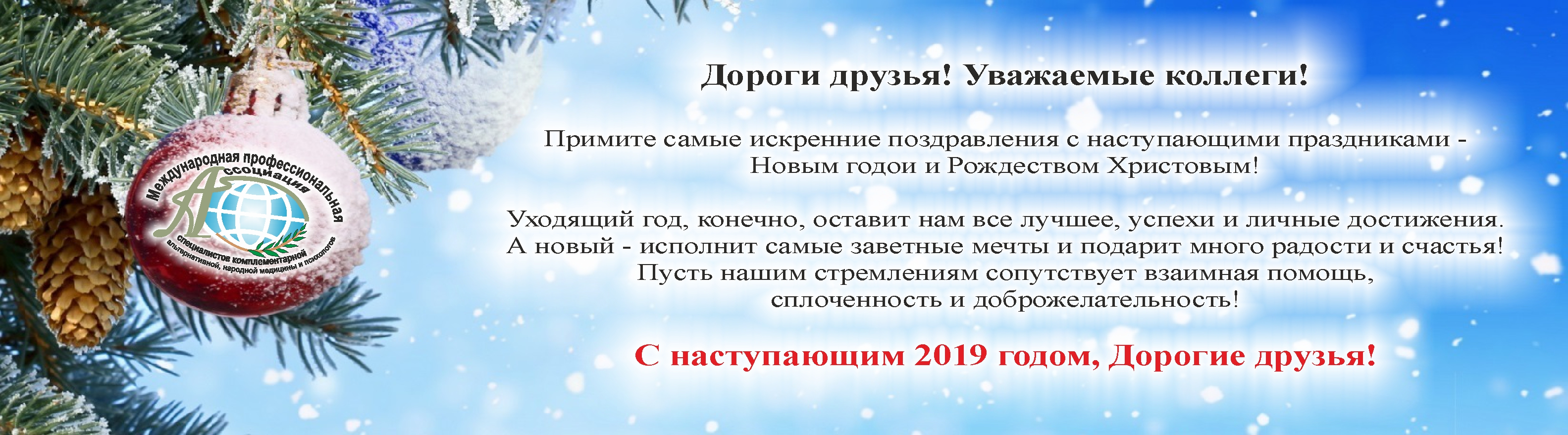 Сайта с новым годом - Для Сайта с новым годом