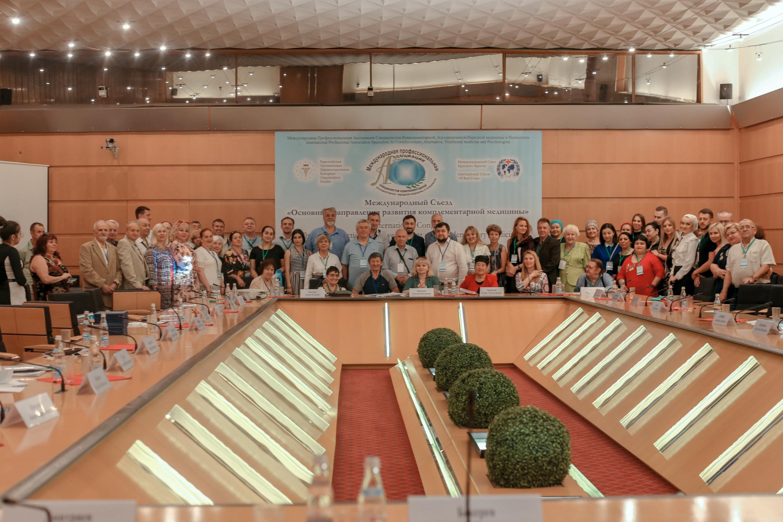 0tulzo4 qrQ - Состоялась Международная Конференция в Доме Правительства 7 июня 2019г.