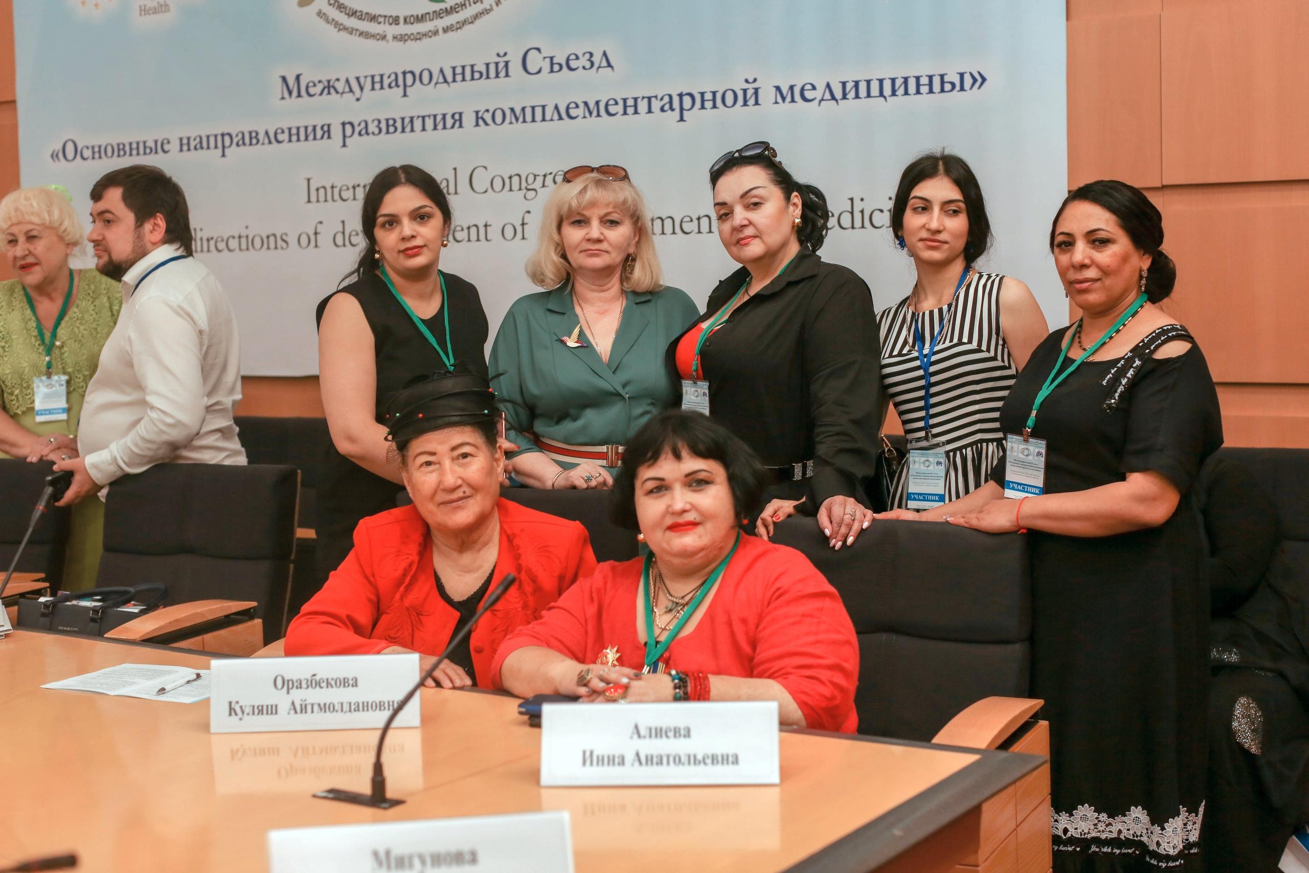 WN MtPiXVeY - Состоялась Международная Конференция в Доме Правительства 7 июня 2019г.