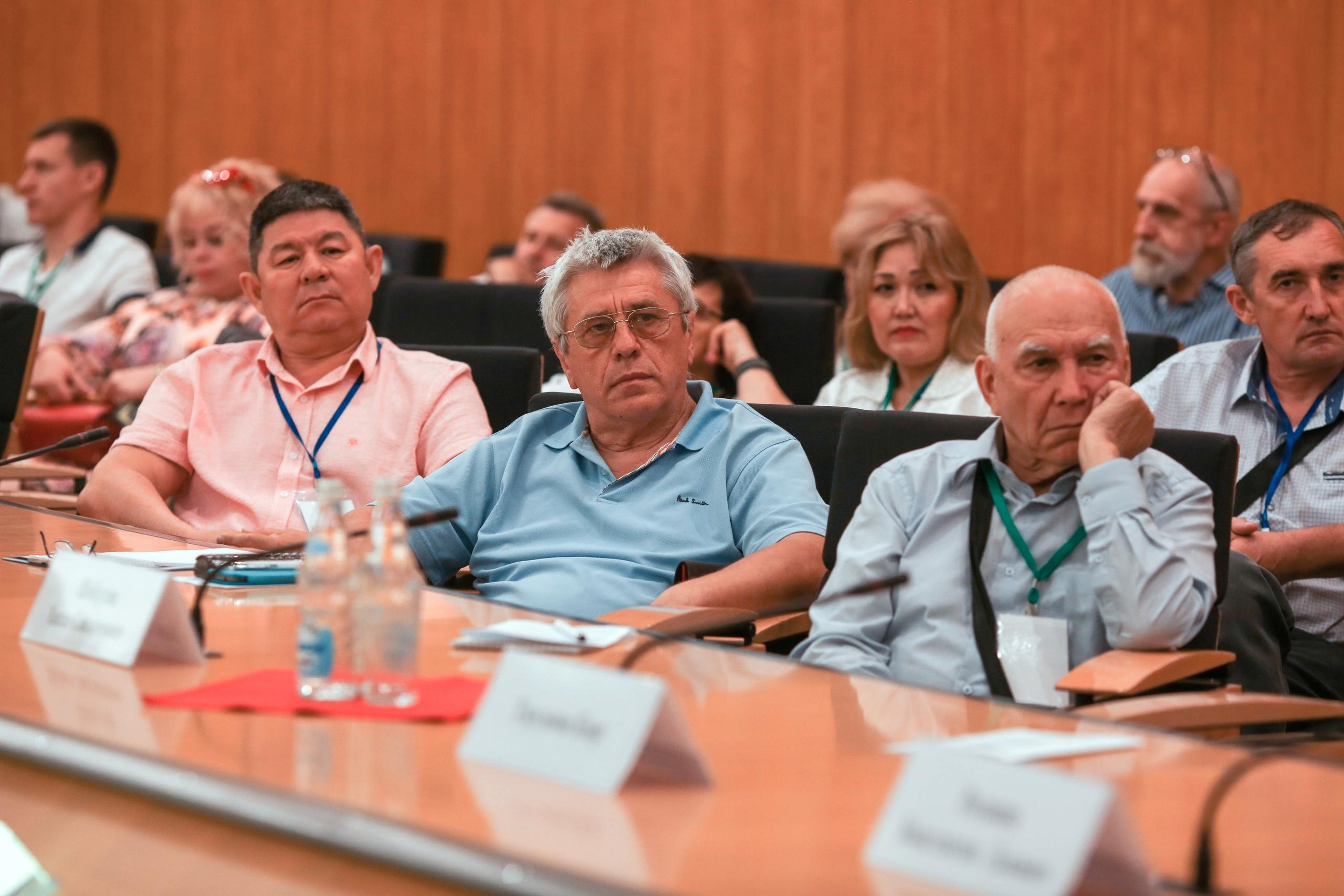 YwSi Z4WdzY - Состоялась Международная Конференция в Доме Правительства 7 июня 2019г.