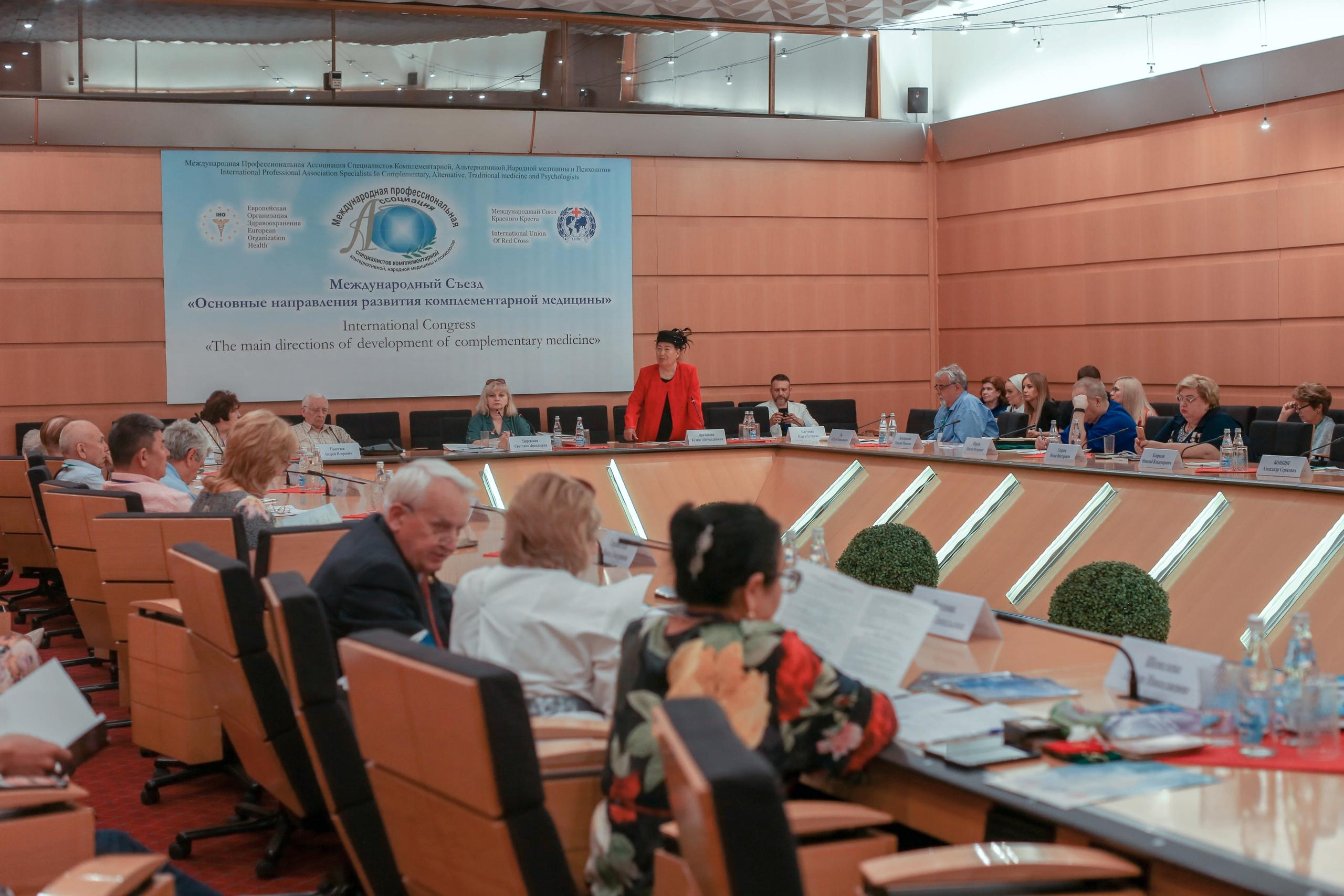 ZJ8cKMwoCsg - Состоялась Международная Конференция в Доме Правительства 7 июня 2019г.