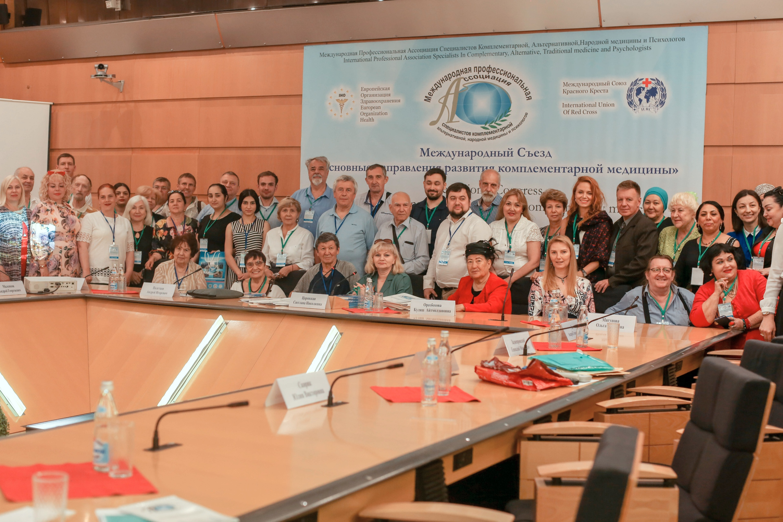aajXaHbK66M - Состоялась Международная Конференция в Доме Правительства 7 июня 2019г.