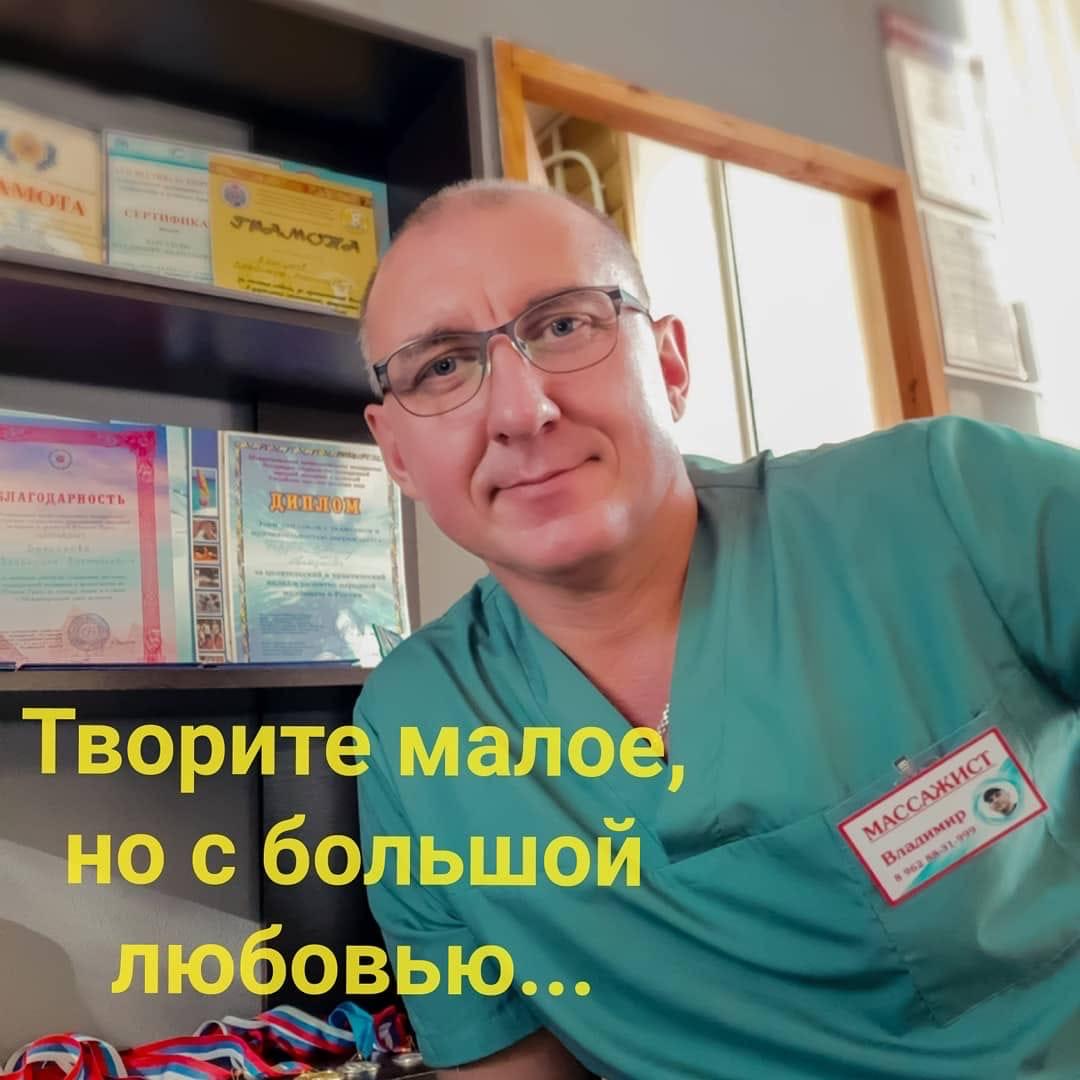 .jpg - Барсуков