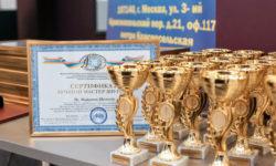 "021 250x150 - Международная Премия ""Лучший Мастер 2019г."""