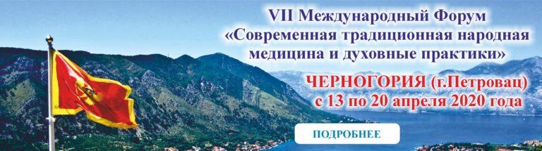 Продвижение сайта черногория создание и разработка сайтов статьи