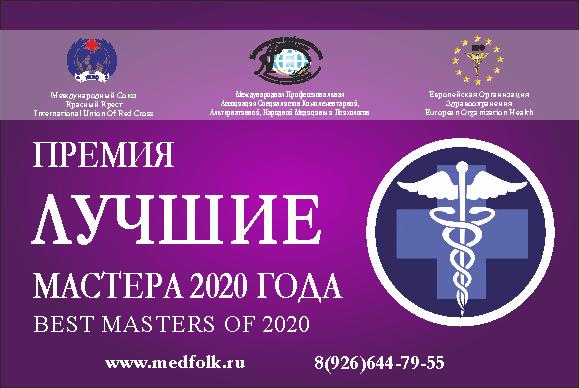 2020 11 13 154109 - изображение_2020-11-13_154109