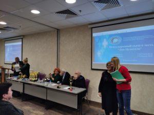 IMG 20210220 180837 300x225 - Состоялся Международный съезд в честь «Дня Целителя»